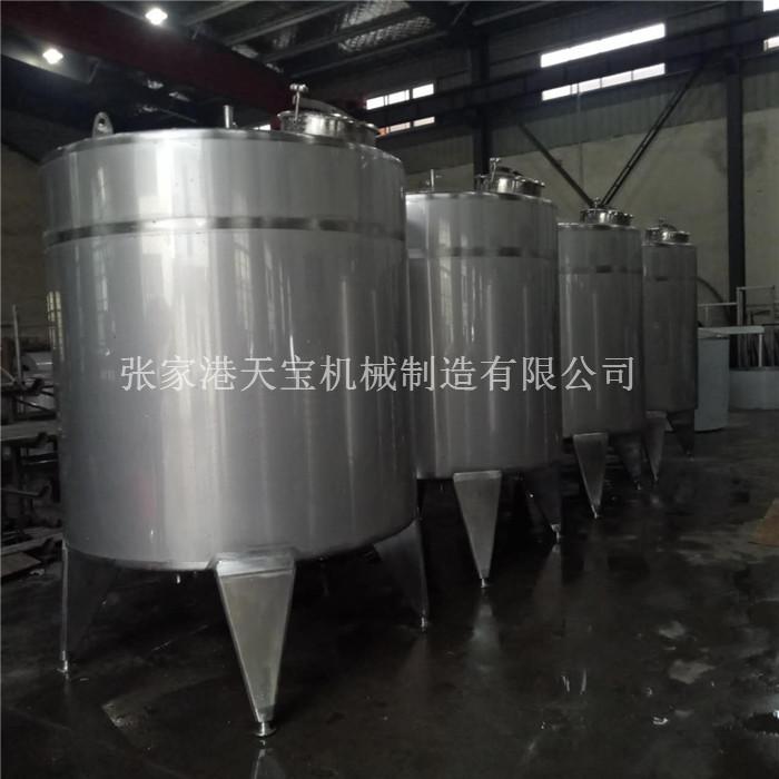 保温罐的使用方法-有信誉度的保温罐厂家就是天宝机械