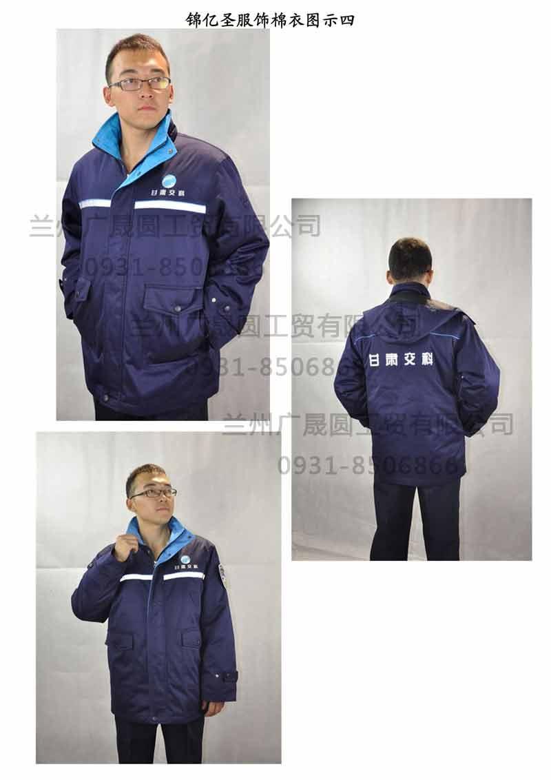 酒泉防护服厂家哪家好|哪里可以买到实惠的防护服