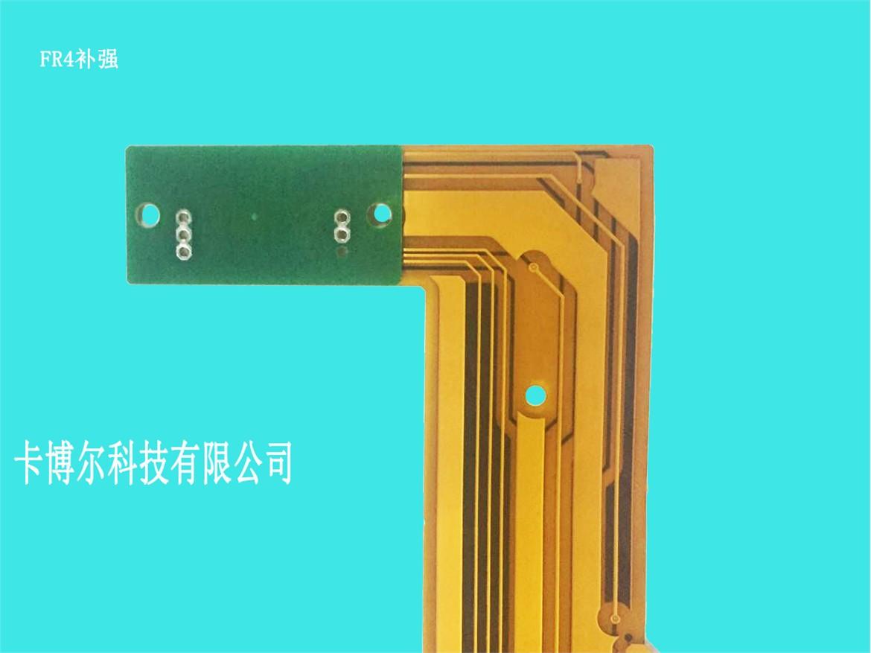 广东报价合理的FR4补强板供销 FR4补强板3M补强板快板厂家代理加盟
