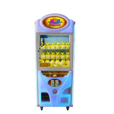 洗球机海洋球价格 抢手的娃娃机出售【厂家推荐】