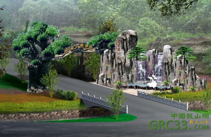 兰州园林景观,兰州园林绿化,甘肃园林景观设计