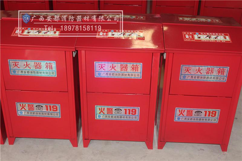 梧州消防箱-广西好用的灭火器箱