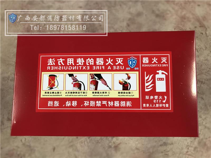 河池消防设备厂家|南宁质量好的广西消防器材推荐
