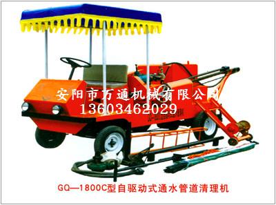安阳万通机械_专业的管道疏通机提供商_天津管道疏通机