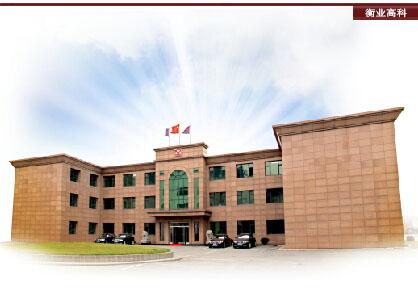 北京钢板热处理加工-专业的钢板热处理加工哪里有