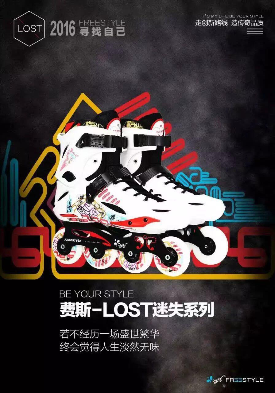費斯LOST廠家直銷_鼓樓費斯LOST輪滑鞋