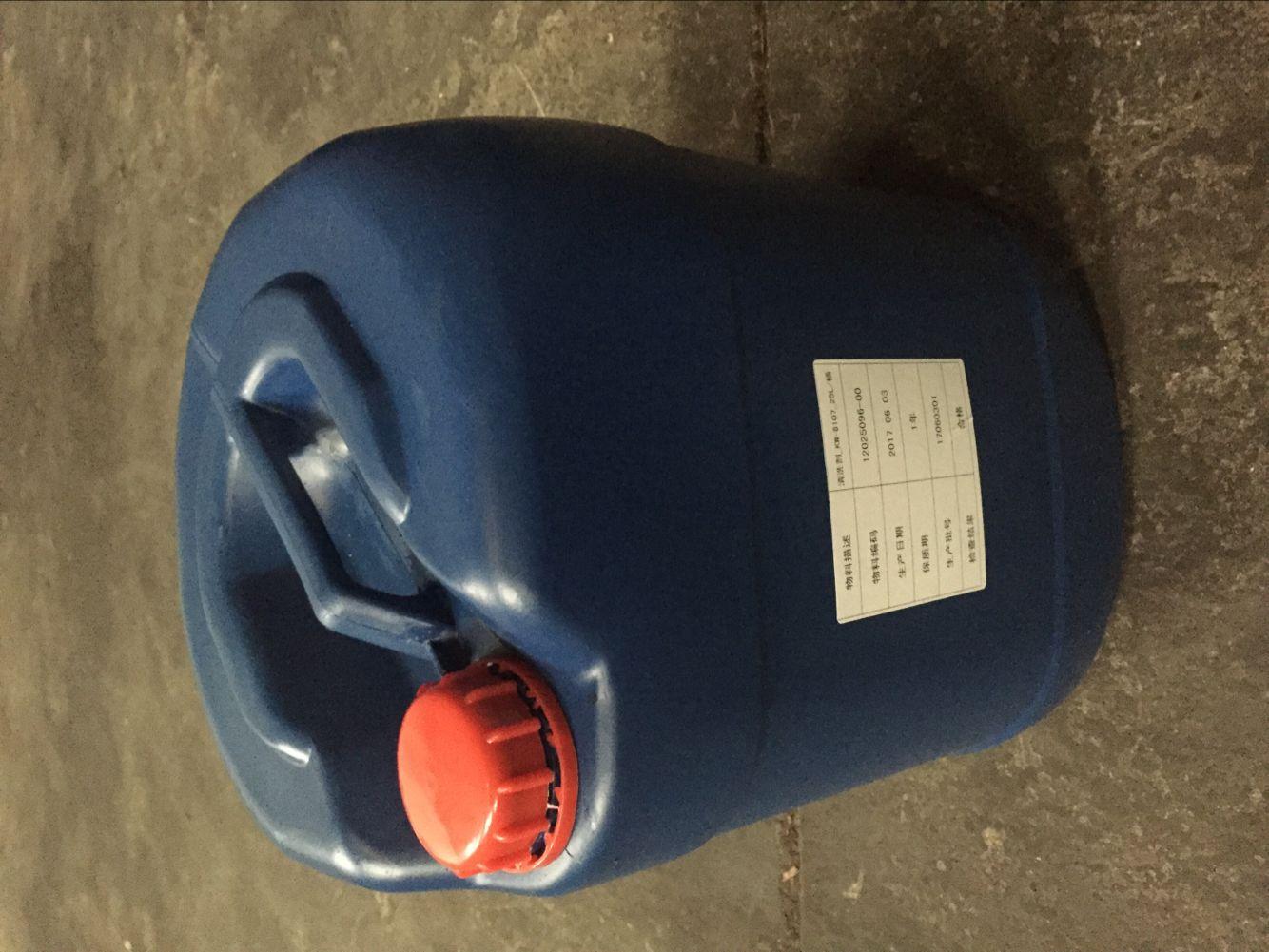 想买知名的工业清洗剂,就来888sk集团登录网址 工业清洗剂技术