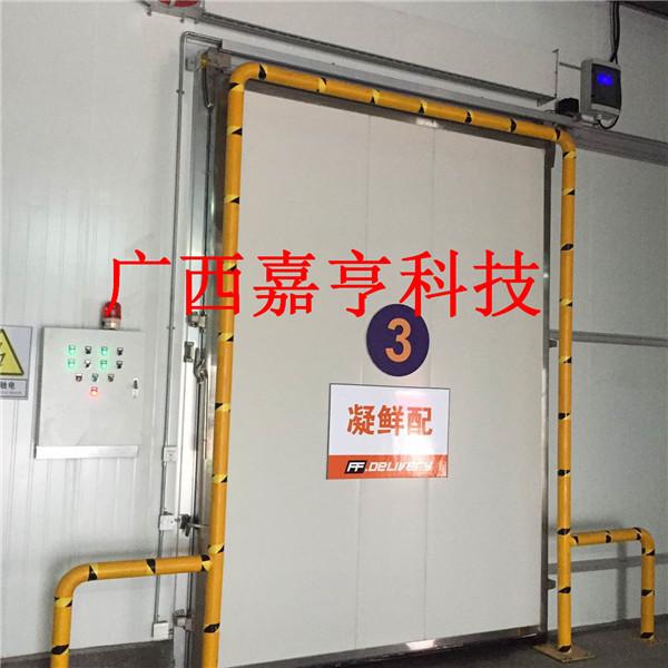 海南各规格冷库门——价位合理的冷库门供应信息