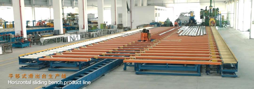 江苏液压平移式冷床生产线知名厂家,江苏液压平移式冷床生产线