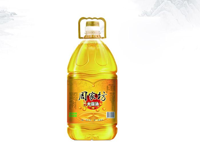 优质粮油生产厂家-供应潍坊销量好的大豆油