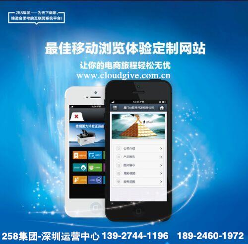 广州网站建设公司-具有口碑的网站建设公司倾情推荐