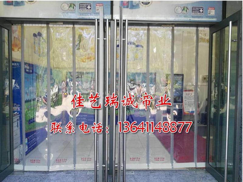懷柔軟門簾-哪里有賣性價比高的北京軟門簾
