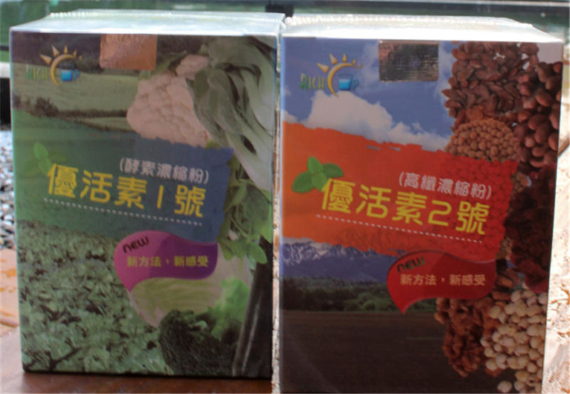 知名的優活素1&2號品牌 精選臺灣營養酵素