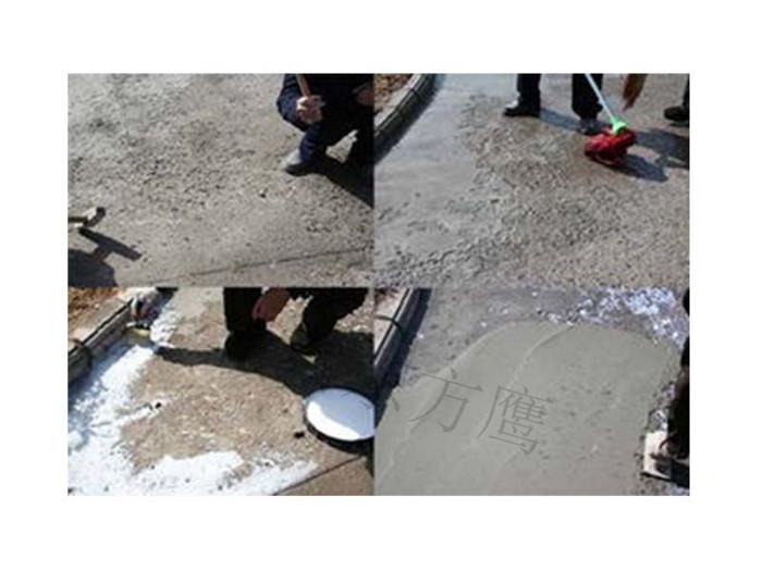 北京市报价合理的环氧修补砂浆_环氧树脂灌浆料厂家直销