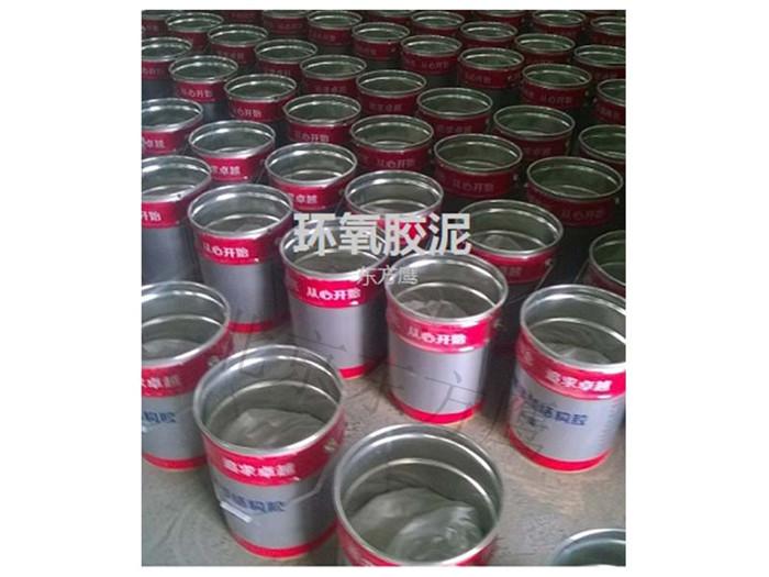 北京市声誉好的环氧修补砂浆供应商_环氧树脂胶泥价位
