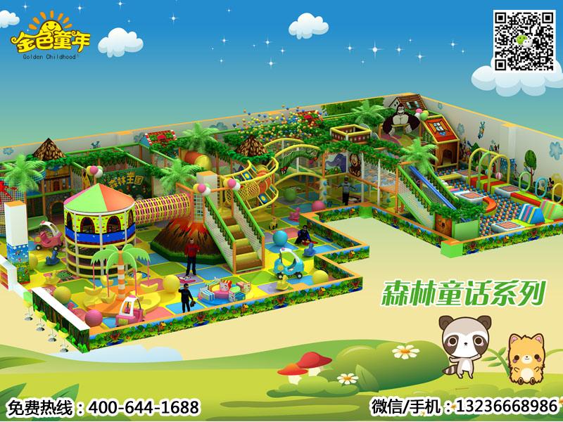 选购淘气堡乐园认准沈阳金色童年游乐玩具_淘气堡价格如何