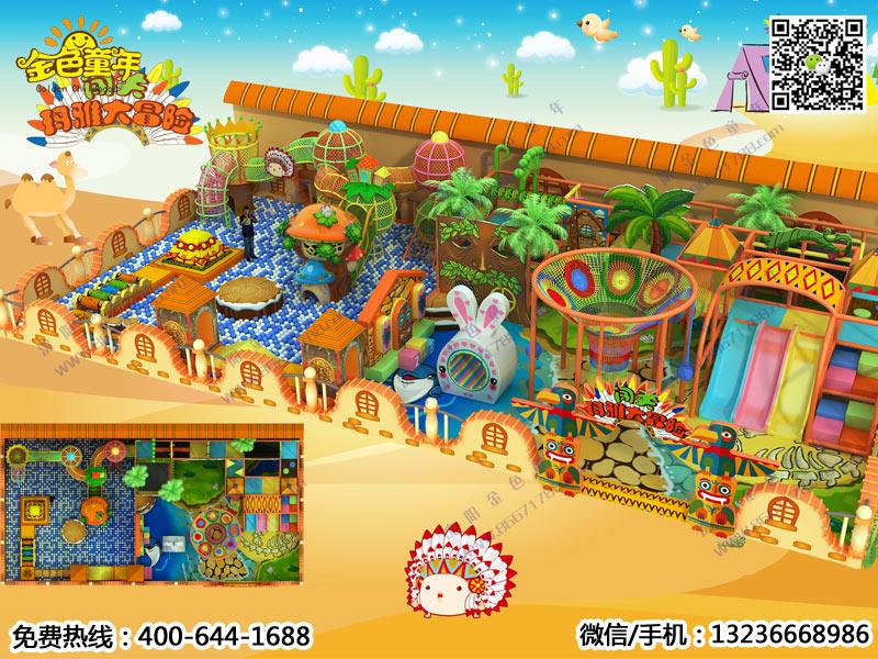 抚顺儿童乐园淘气堡-选购儿童乐园淘气堡认准沈阳金色童年游乐玩具