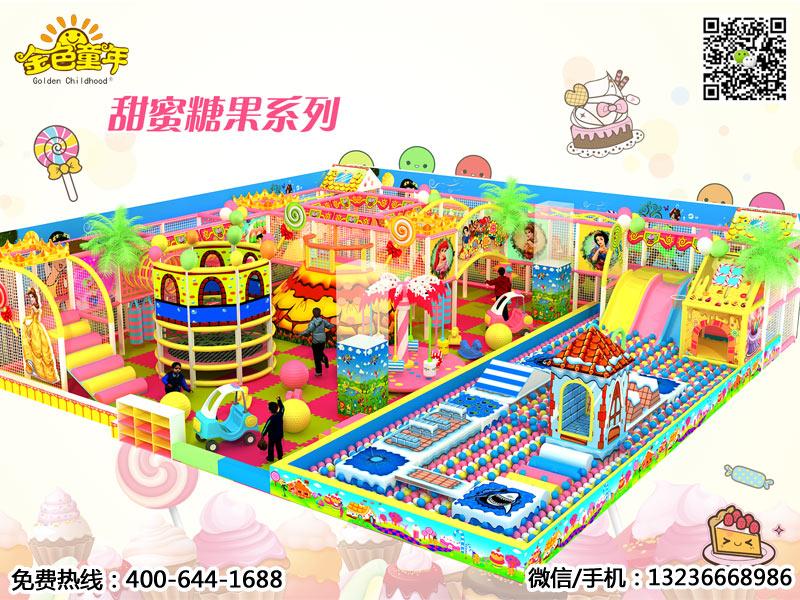 沈阳淘气堡加盟_辽宁热销的儿童乐园淘气堡