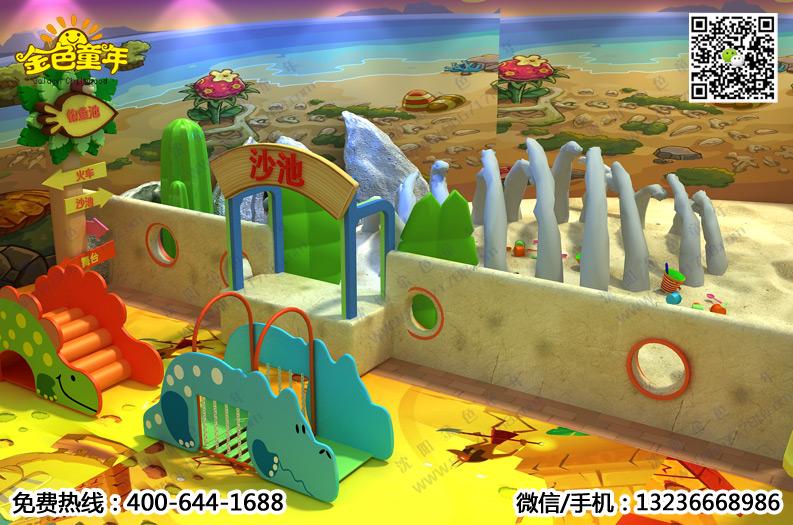 儿童主题乐园价格行情_专业供应儿童主题乐园