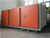 等离子光氧催化装置生产厂家-专业的复合式低温等离子光氧催化装置供应商-鑫之鸿环保