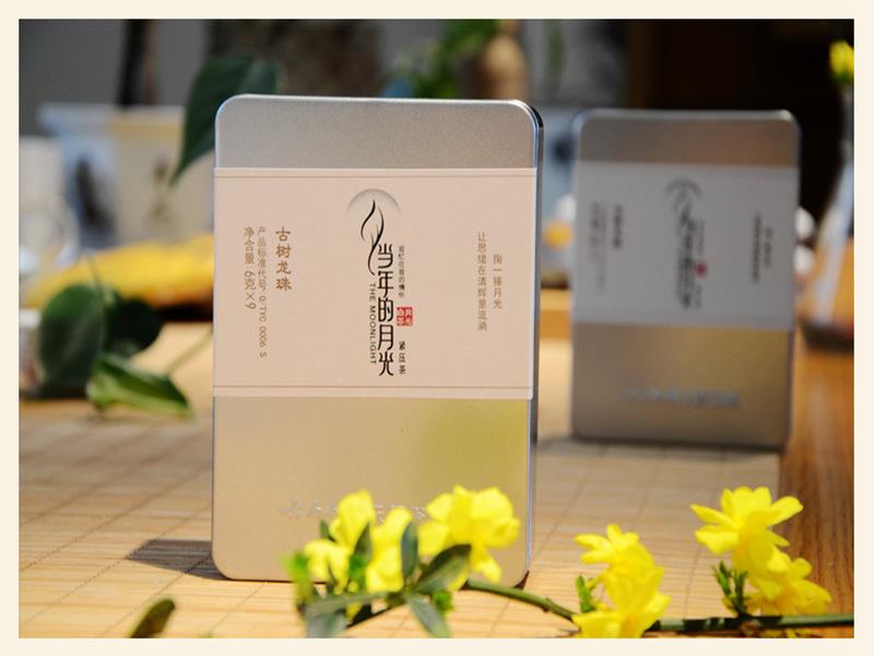 卫生的云南白药月光白茶-潍坊口碑好的云南白药月光白茶