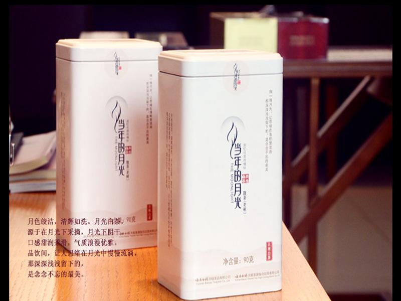 具有品牌的云南白药月光白茶|价格公道的云南白药月光白茶品质推荐