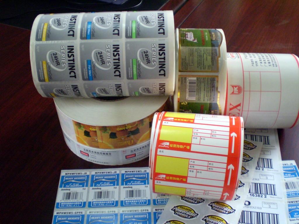 价格优惠的镭射标签供应|惠州镭射标签制作