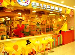广东儿童淘气堡加盟信息|儿童淘气堡加盟公司