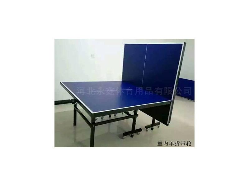 抗老化乒乓球桌-保定乒乓球臺專業供應