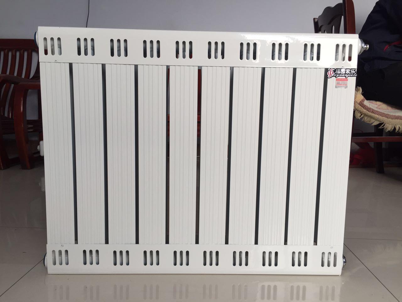 福园家乐散热器生产厂家-山东优质的福园家乐散热器