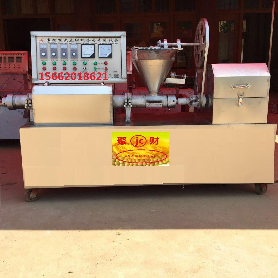 人造肉机价位_山东优惠的人造肉机器哪里有供应