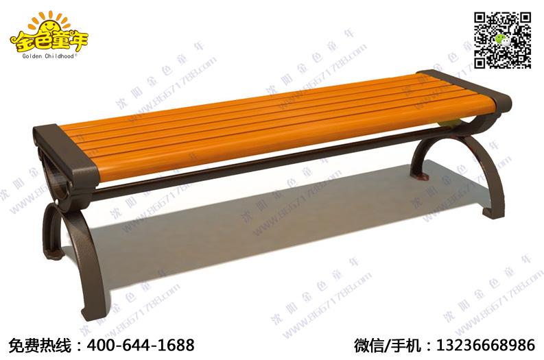 休闲桌椅供应商-质量硬的休闲桌椅推荐给你