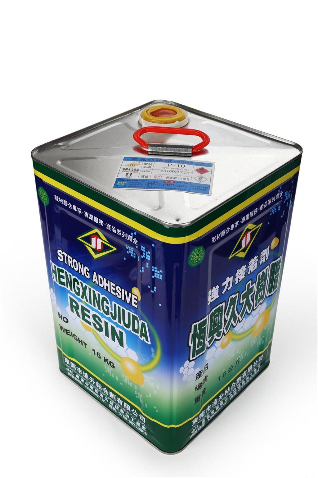 福建声誉好的PVC处理剂供应商-清洁剂有多好
