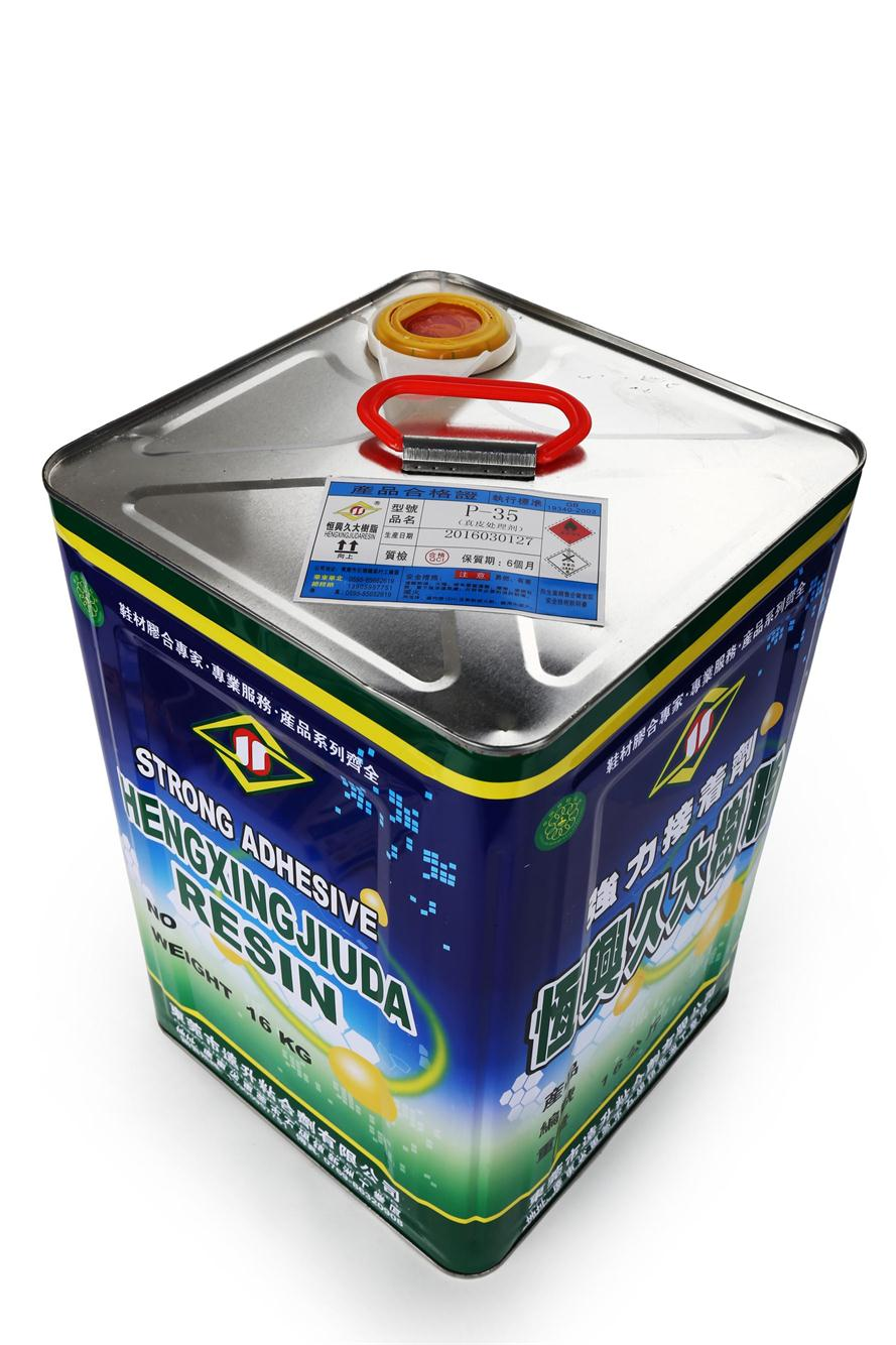 进口清洁剂——价位合理的牛皮处理剂尽在恒信化工