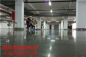 [供应]厦门优惠的固化剂抛光液|漳州固化剂抛光液厂家
