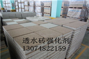 厦门哪有供应口碑好的透水砖强固剂-华安透水砖强固剂