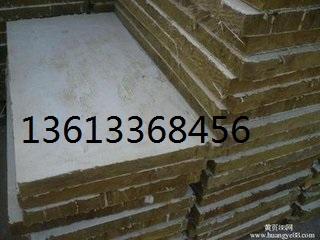 华美化工划算的砂浆岩棉保温板供应|优质的砂浆岩棉保温板