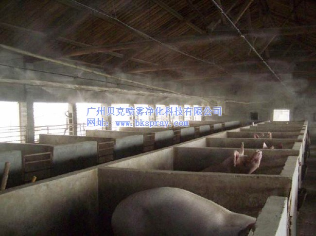養殖場噴霧消毒設備選廣州貝克噴霧