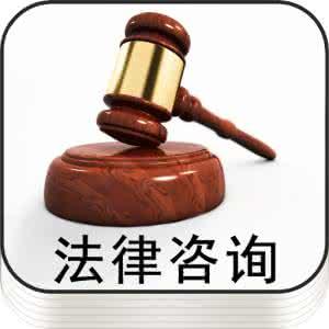 法律咨询找陈仪玲律师,厦门知名律师
