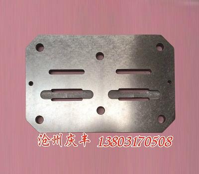 选购专业的阀板就选庆丰通用机械千亿平台 阀板加工