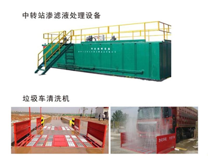 湖北移动渗透液_选购专业的移动渗透液就选台泉环保科技
