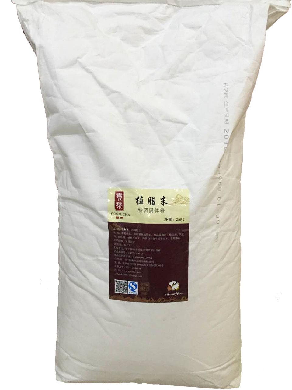 南宁划算的咖啡原料批发-广西咖啡原料哪家买
