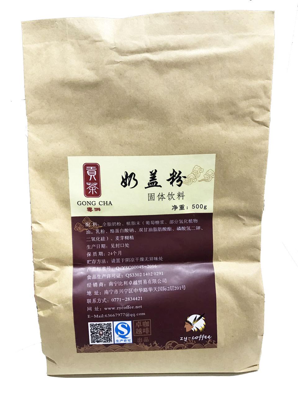 桂林咖啡原料——热销咖啡原料推荐