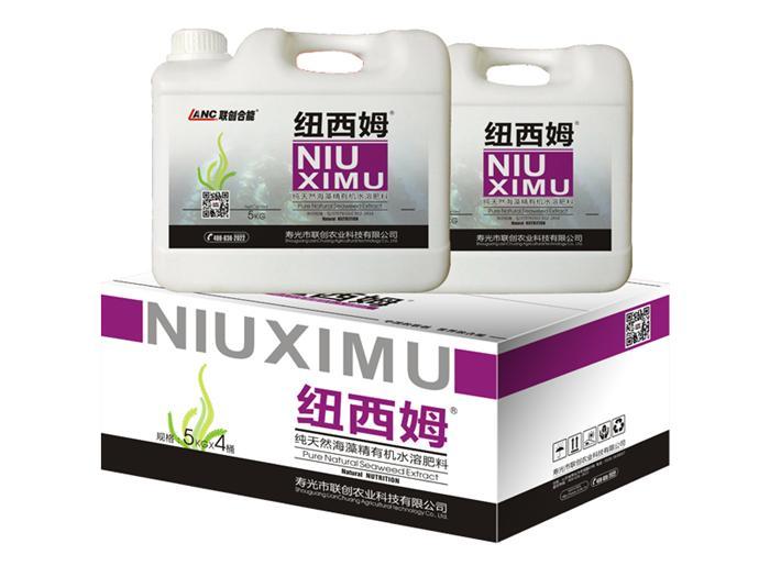 优质海藻精-好的纽西姆海藻精水溶肥市场价格