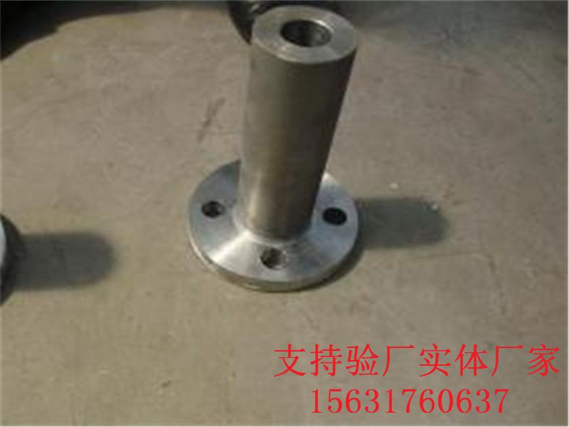 沧州高品质八字盲板批售|Q235B八字盲板