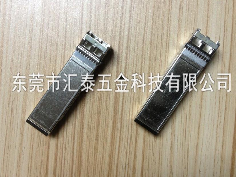 【厂家推荐】质量好的SFP外壳压铸市场价格 茂名SFP外壳压铸