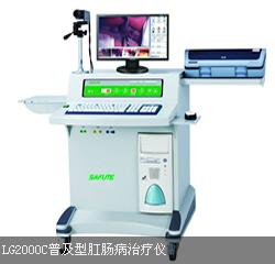 中国电子直乙结肠镜-腾健医疗器械提供好的医疗器械