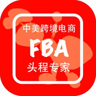 FBA头程|美国FBA头程服务|亚马逊FBA头程运输
