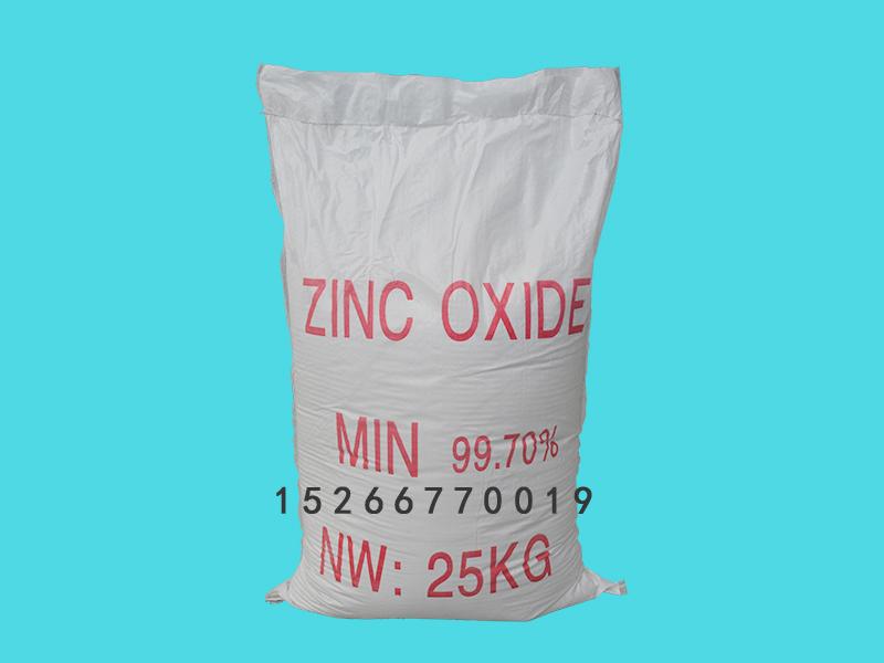 涂料级氧化锌批发-星苑锌业口碑好的氧化锌批发