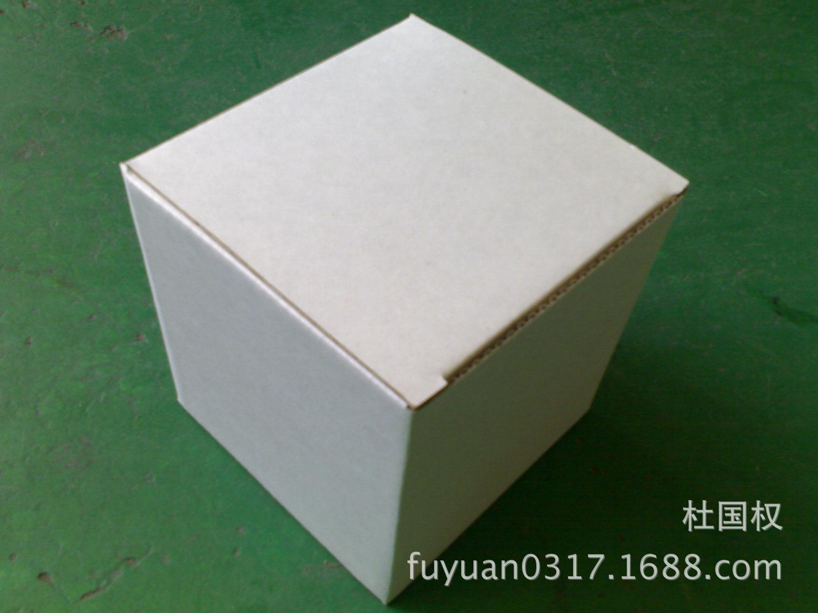 厂家批发白板纸_价格适中的白板纸产品信息